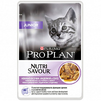Про План (Purina Pro Plan) nutrisavour junior kitten with turkey in gravy для котят индейка в соусе 85 г