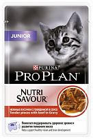 Про План (Purina Pro Plan) nutrisavour junior kitten with beef in gravy для для котят говядина в желе 85 г