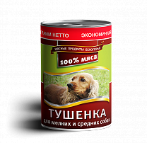 Lunch for pets Мясные продукты Белогорья консервы для собак мелких и средних пород тушенка 970 г